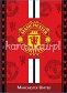 Koce Manchester United